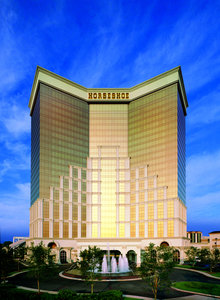 Exterior view - Horseshoe Bossier City Casino Hotel