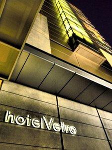 Exterior view - Hotel Vetro Iowa City