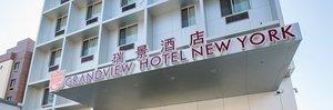 Exterior view - Grandview Hotel Flushing