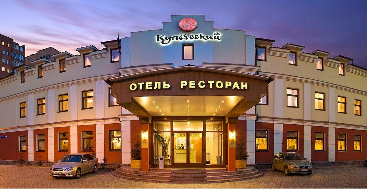 KUPECHESKY HOTEL