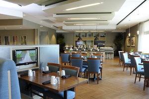 Restaurant - Holiday Inn Columbia
