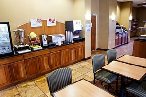 Restaurant - Holiday Inn Express Hotel & Suites Mechanicsburg