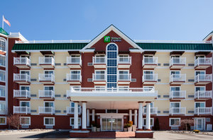 Exterior view - Holiday Inn Express Hotel & Suites Petoskey