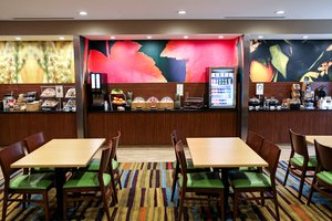 Restaurant - Fairfield Inn by Marriott Rockingham