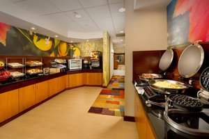 Restaurant - Fairfield Inn & Suites by Marriott Germantown