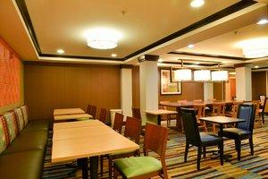 Restaurant - Fairfield Inn by Marriott Bradley Airport Windsor Locks