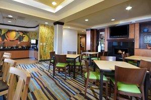 Restaurant - Fairfield Inn & Suites by Marriott Wytheville