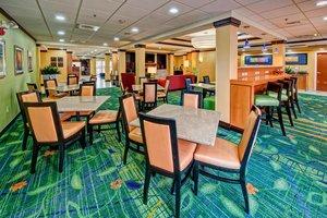 Restaurant - Fairfield Inn & Suites by Marriott Murfreesboro
