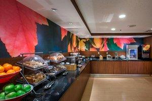 Restaurant - Fairfield Inn by Marriott East Rutherford
