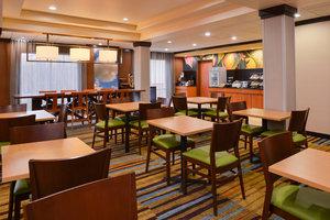 Restaurant - Fairfield Inn & Suites by Marriott Fort Wayne
