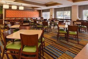 Restaurant - Fairfield Inn by Marriott Airport Orlando