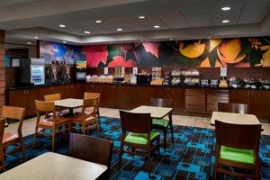 Restaurant - Fairfield Inn by Marriott Broadway Myrtle Beach