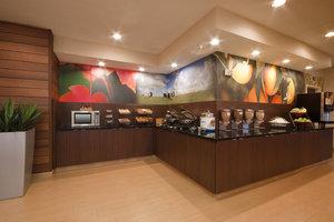 Restaurant - Fairfield Inn by Marriott Airport Philadelphia