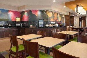 Restaurant - Fairfield Inn by Marriott Poland