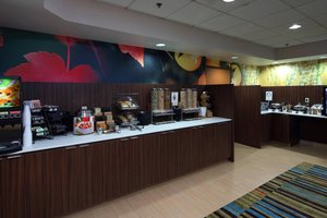 Restaurant - Fairfield Inn & Suites by Marriott Airport Newark