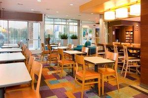 Restaurant - Fairfield Inn & Suites by Marriott West Chesapeake