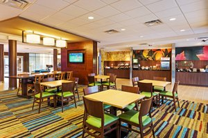 Restaurant - Fairfield Inn & Suites by Marriott Johnson City
