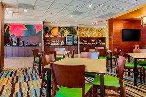 Restaurant - Fairfield Inn & Suites by Marriott Snyder