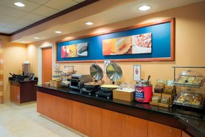 Restaurant - Fairfield Inn & Suites by Marriott Huntingdon