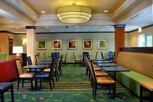 Restaurant - Fairfield Inn & Suites by Marriott Millville