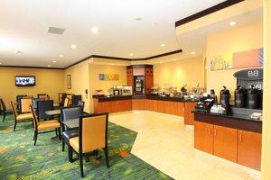 Restaurant - Fairfield Inn by Marriott Burnsville
