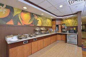 Restaurant - Fairfield Inn & Suites by Marriott Williamsport