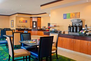 Restaurant - Fairfield Inn by Marriott Champaign