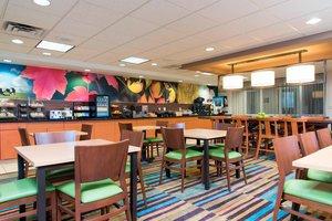 Restaurant - Fairfield Inn by Marriott Okemos