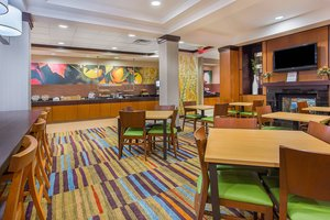 Restaurant - Fairfield Inn & Suites by Marriott Jeffersontown