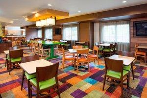 Restaurant - Fairfield Inn by Marriott Branson