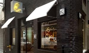 Restaurant - Holiday Inn Wall Street New York
