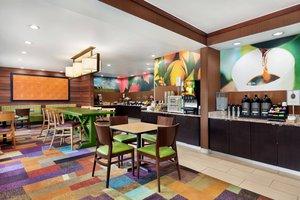 Restaurant - Fairfield Inn by Marriott Central Tulsa