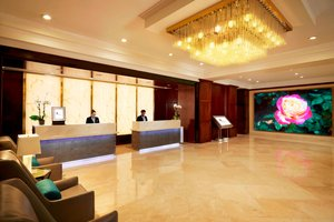 Lobby - Marriott Dadeland Hotel Miami