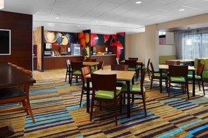 Restaurant - Fairfield Inn & Suites by Marriott Fresno