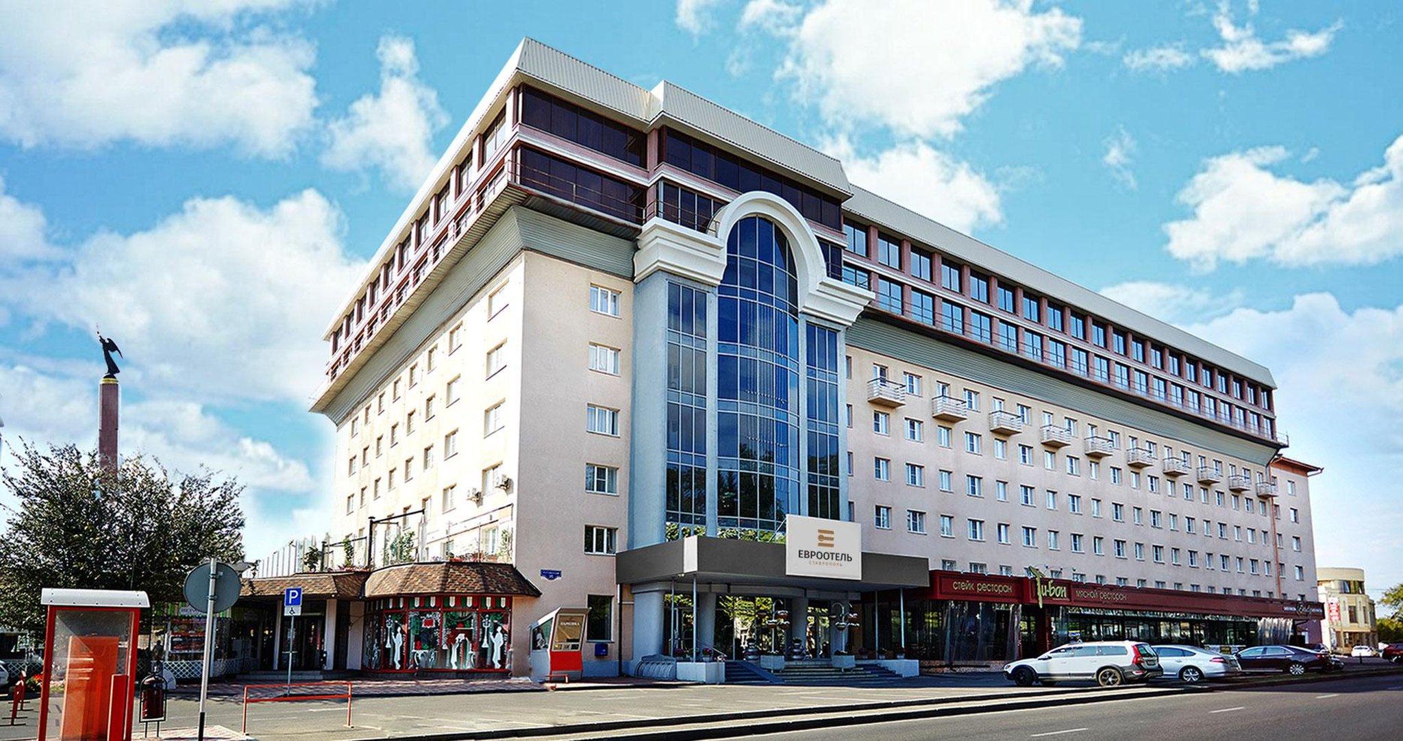 EuroHotel Stavropol