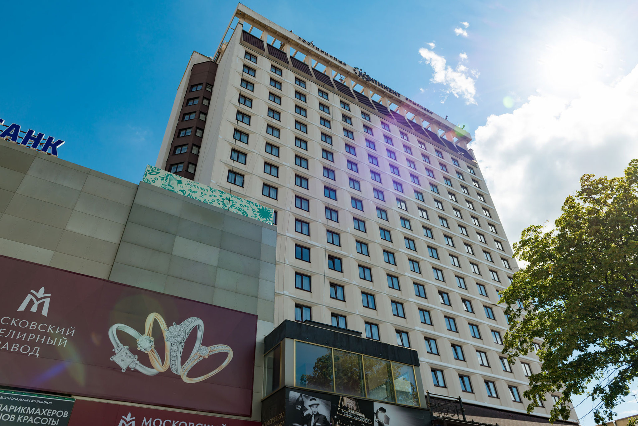 CONTINENT HOTEL COMPLEX